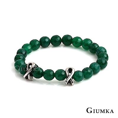 GIUMKA 歐美潮流多切面串珠手鍊 單條(八色任選)