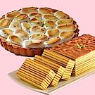 艾波索 南法雲朵檸檬派(6吋)+日式楓糖千層蛋糕(450g)