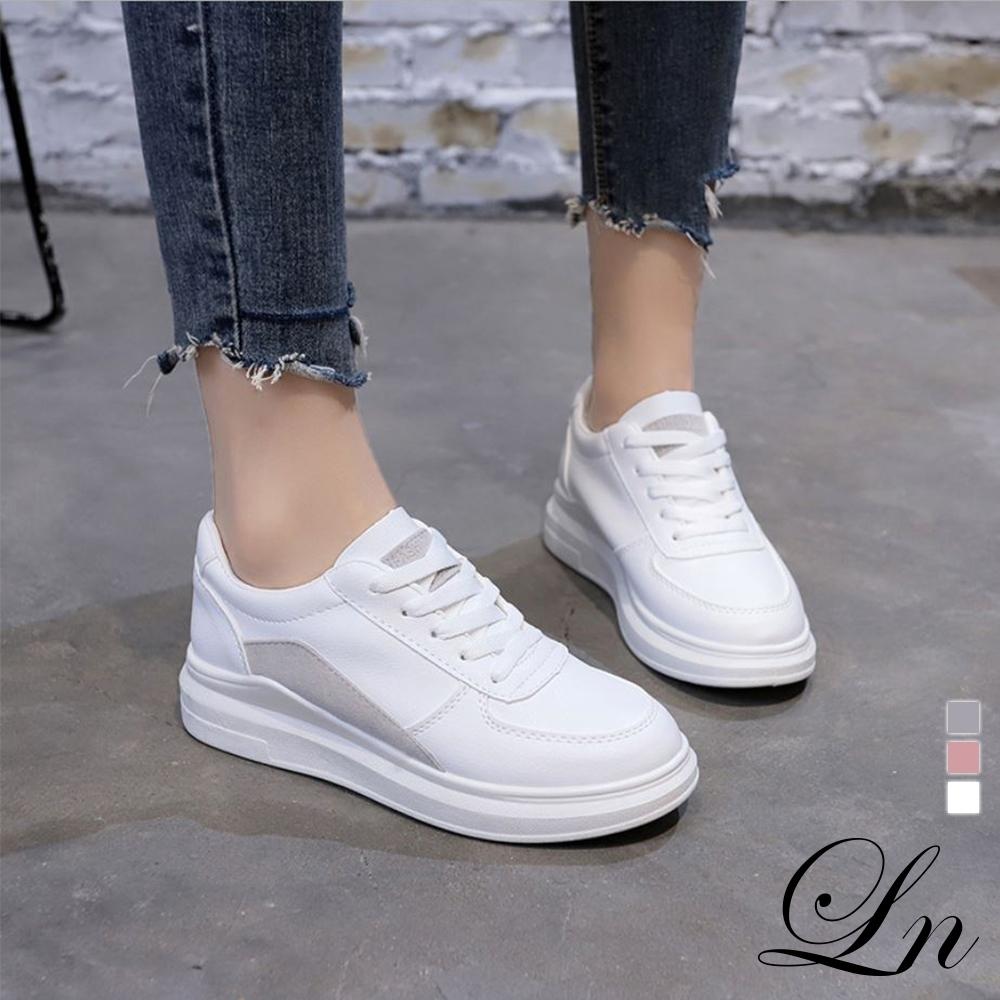 LN 現+預 透氣皮面厚底休閒小白鞋-3色 (灰)