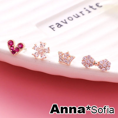 AnnaSofia 皇冠花心甜結4件套組 925銀針耳針耳環(金系)