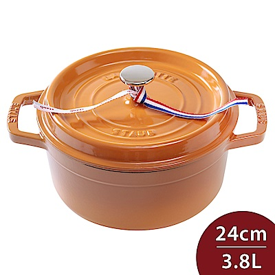 Staub 圓形琺瑯鑄鐵鍋 24cm 3.8L 芥末黃
