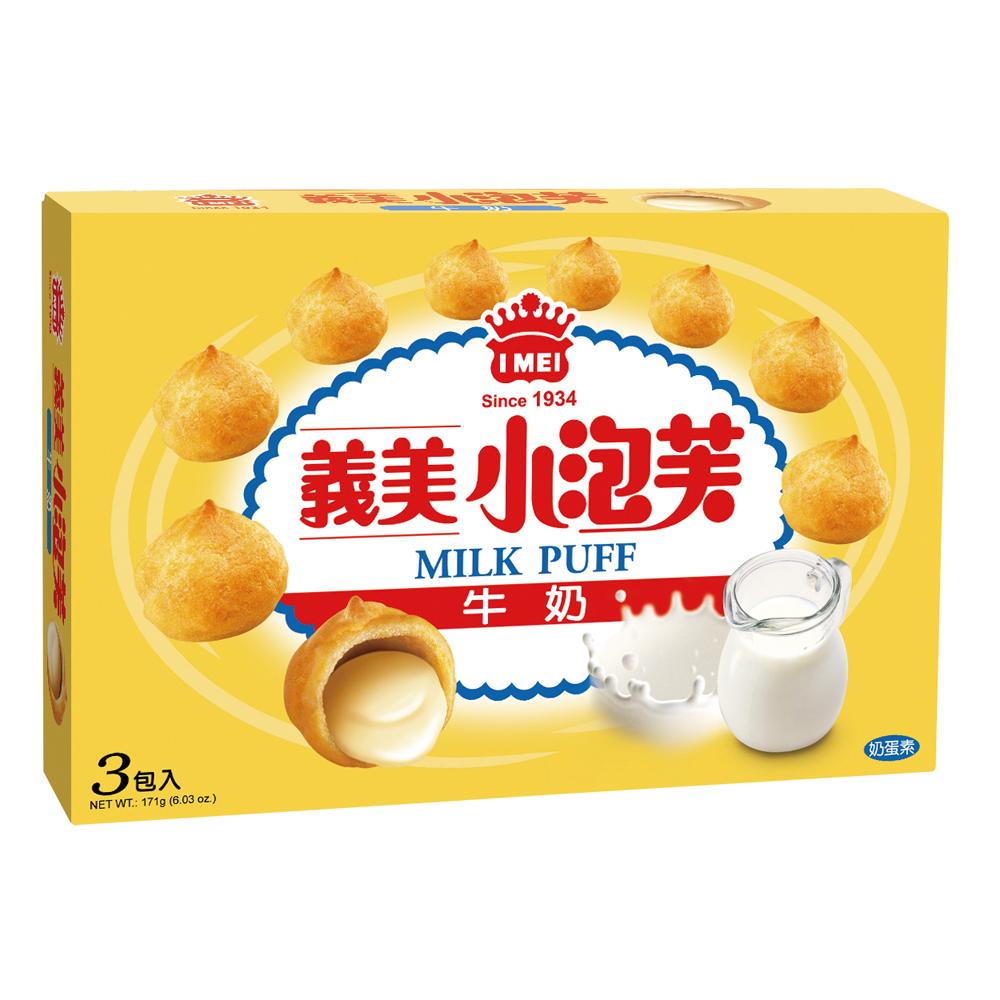 義美 牛奶小泡芙(57gx3入)