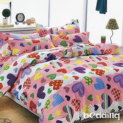 BEDDING-活性印染雙人鋪棉床包兩用被套四件組-彩色愛情