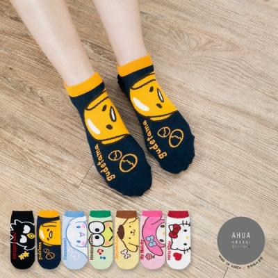 阿華有事嗎 韓國襪子 三麗鷗橫版卡通人物短襪  韓妞必備短襪 正韓百搭卡通襪