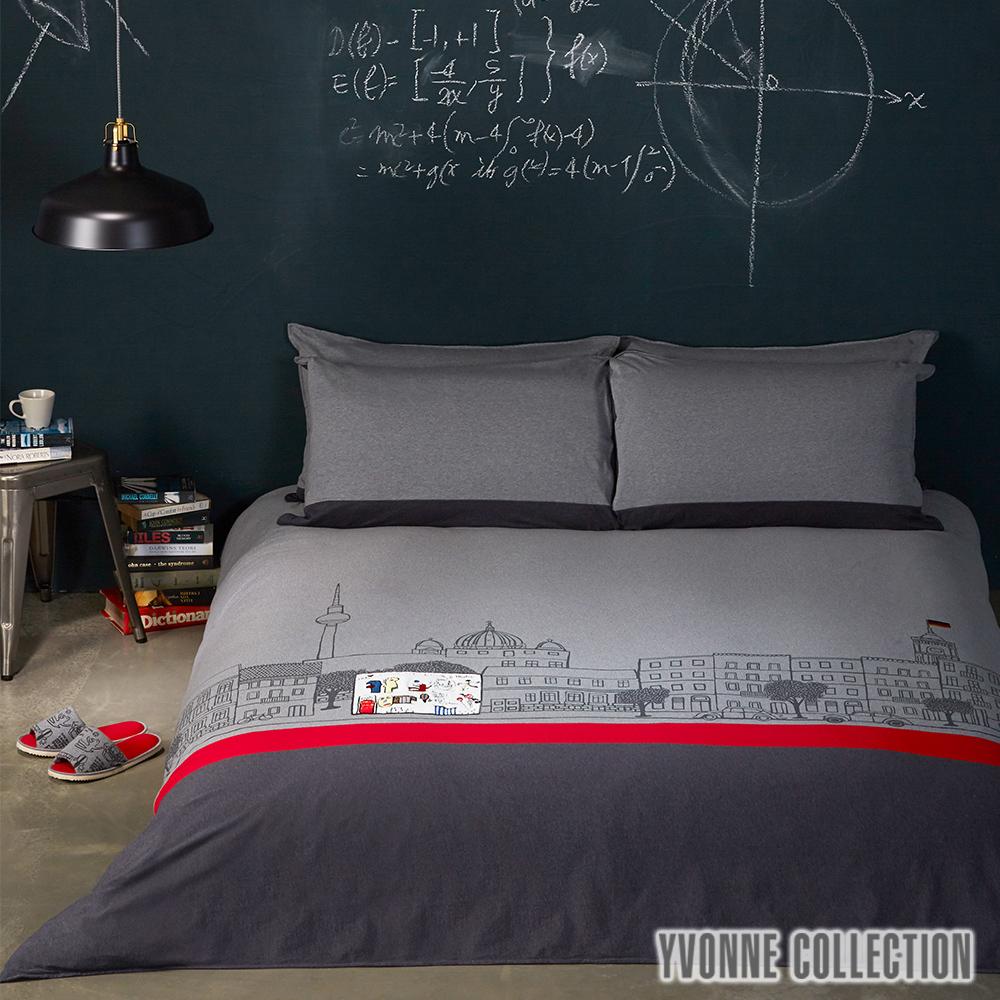 YVONNE COLLECTION 柏林街景單人二件式被套+枕套組(5x7呎)- 暗灰/ 紅