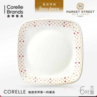 美國康寧 CORELLE 波卡舞曲6吋方盤