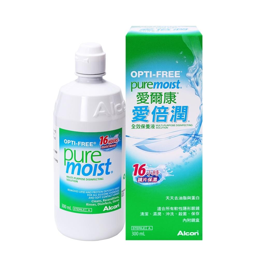 愛爾康 愛倍潤全效保養液(300ml)