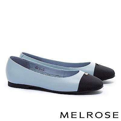 平底鞋 MELROSE 經典撞色異材質拚接金屬M字釦牛皮平底鞋-藍