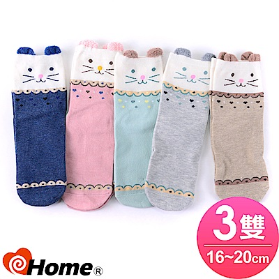 ihome 半統童棉襪 -純雅棉柔-咪寶(3雙-隨機款-08)