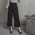 東京著衣-KODZ 下擺設計感重磅直筒寬褲-S.M.L(共二色)