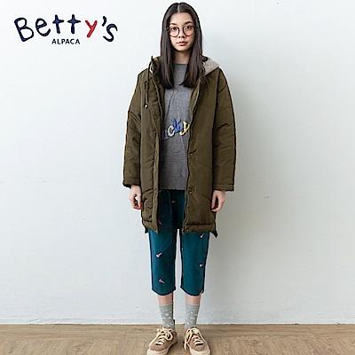 betty's貝蒂思 腰間鬆緊小貝羊刺繡長褲(藍綠)