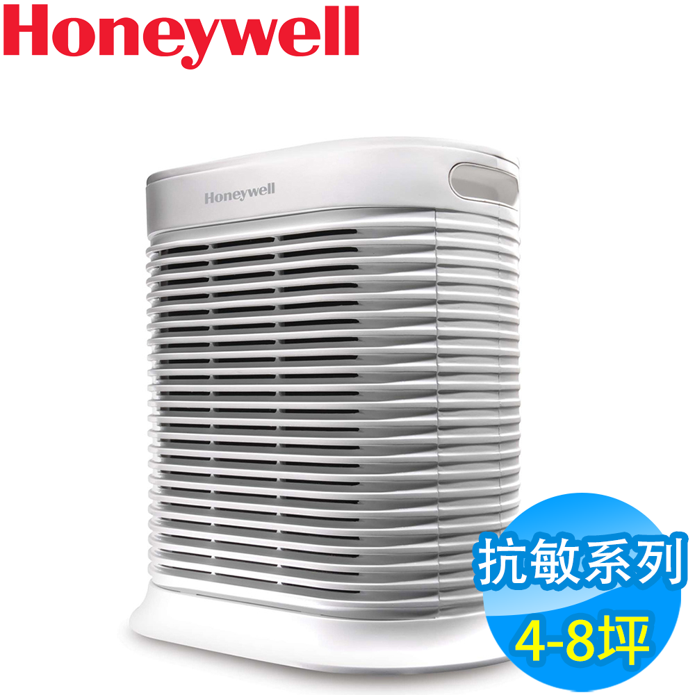 [時時樂限定]美國Honeywell 4-8坪 抗敏系列空氣清淨機 HPA-100APTW