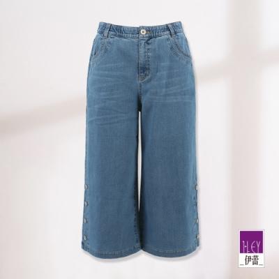 ILEY伊蕾 簡約水洗縫釦牛仔寬褲(藍)