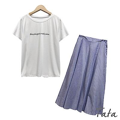 字母印花條紋裙套裝 TATA