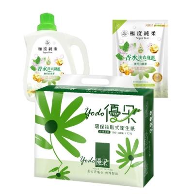 {1+1}優朵環保抽取式衛生紙150抽X72包/箱+極度純柔香水洗衣精-琥珀白廣藿-5件組
