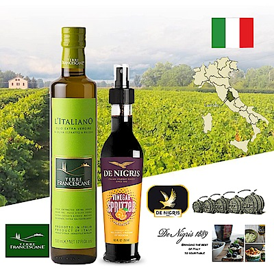 L'ITALIANO初榨橄欖油500ml+柑橘風味巴薩米克醋-噴霧式250ml