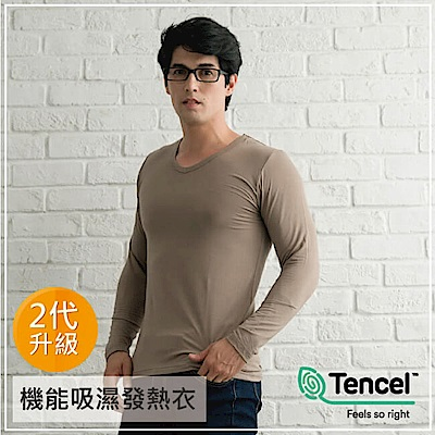 貝柔Tencel 機能吸濕發熱保暖衣_男(咖啡)