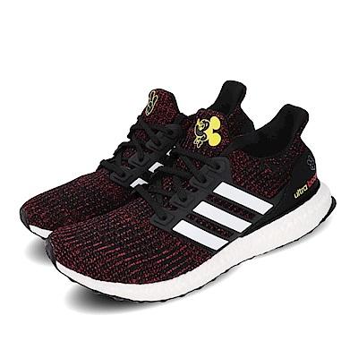 adidas 慢跑鞋 Ultra BOOST 4 襪套 男鞋