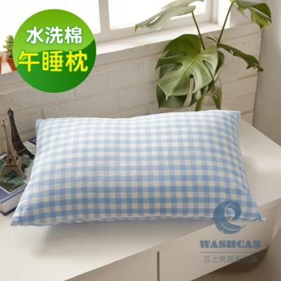 Washcan瓦士肯 100%水洗純棉午睡枕-天藍小格 2入