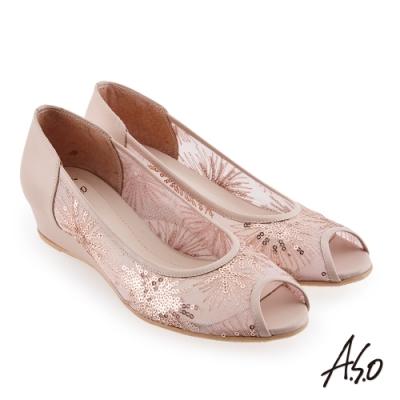 A.S.O 時尚流行 優雅時尚時髦楔型跟魚口鞋-粉紅