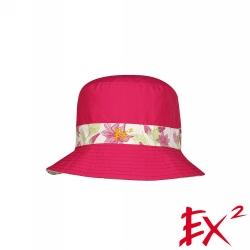 德國EX2 雙面漁夫帽(桃紅)341353