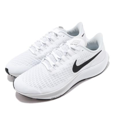 Nike 慢跑鞋 Zoom Pegasus 37 運動 女鞋 氣墊 避震 包覆 路跑 健身 小飛馬 白 黑 BQ9646100