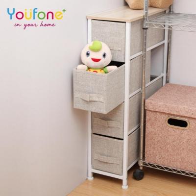 YOUFONE 日式簡約麻布四層式抽屜間隙收納櫃附可折疊式儲物收納椅凳超殺組合價