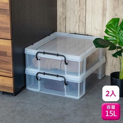 聯府沙發整理箱15L(2入)床底收納箱K15