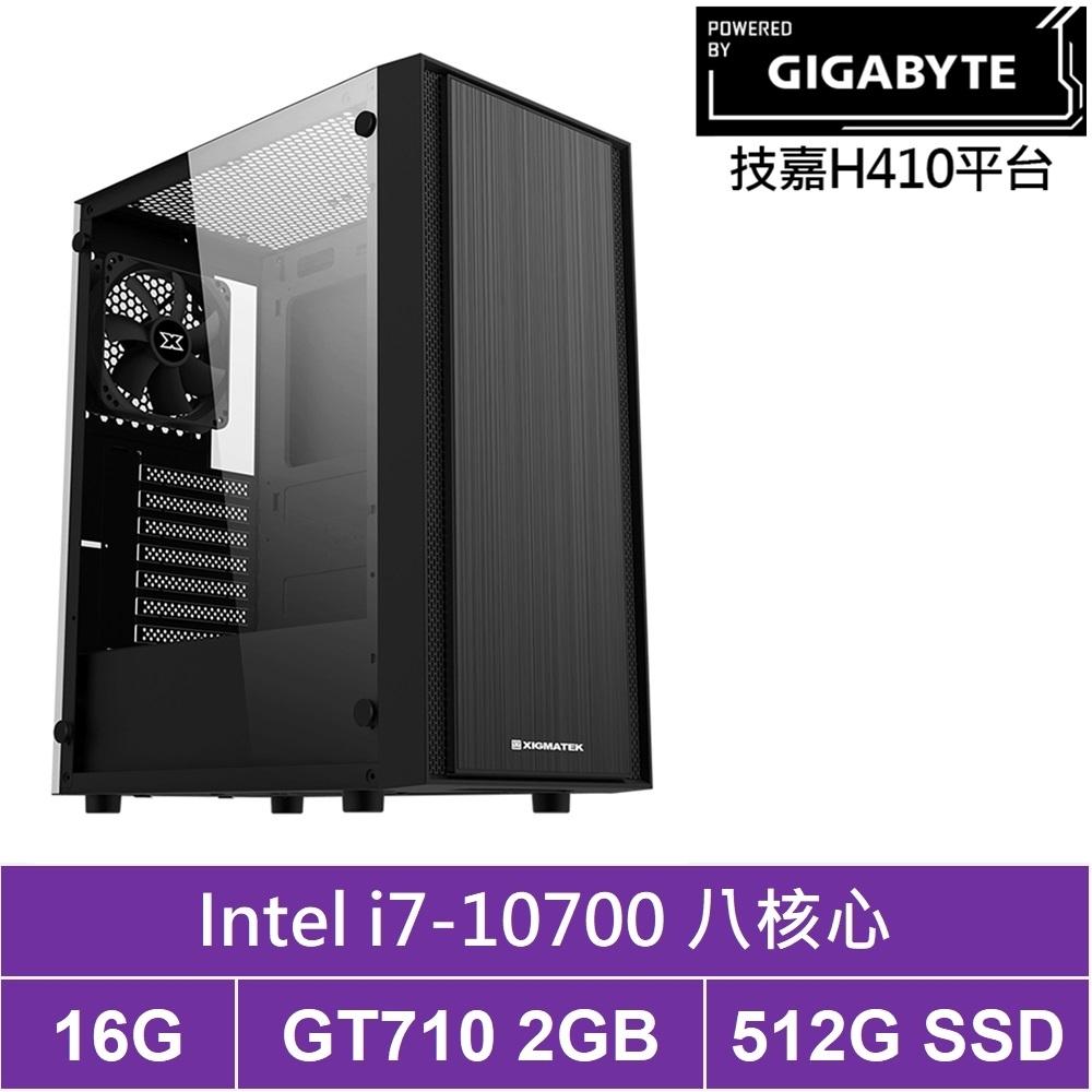 技嘉H410平台[飆鋒哨兵]i7八核GT710獨顯電玩機