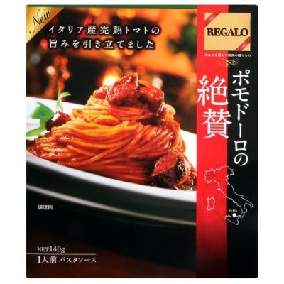 日本製粉 絕贊-茄汁蔬菜義麵醬(140g)
