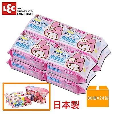 日本LEC My Melody純水99.9%濕紙巾 80抽x24包箱購組