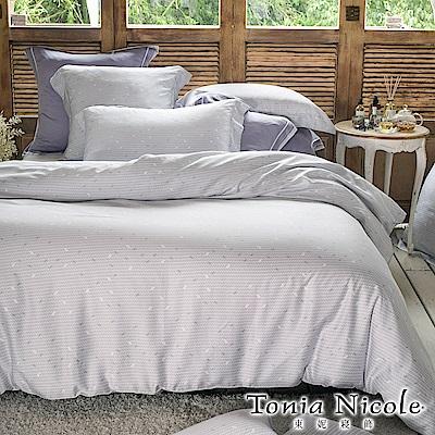 (活動)Tonia Nicole東妮寢飾 挪威小鎮環保印染萊賽爾天絲被套床包組(加大)