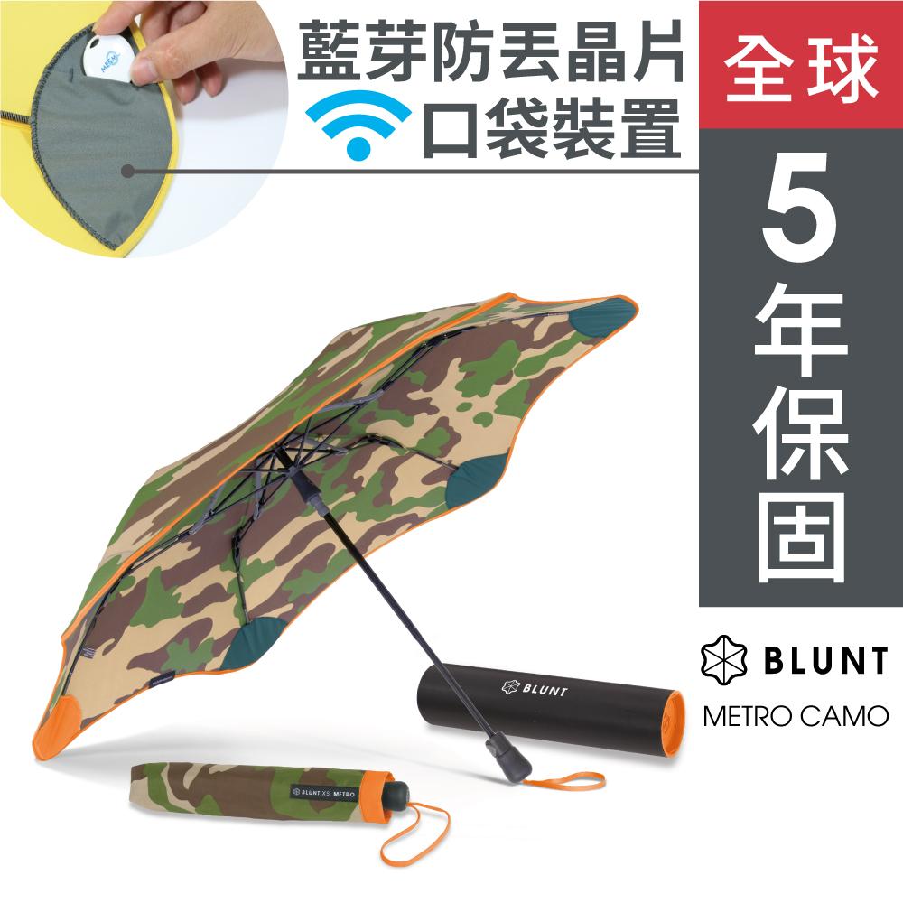 BLUNT XS_METRO 迷彩圖騰折傘 扶桑橘
