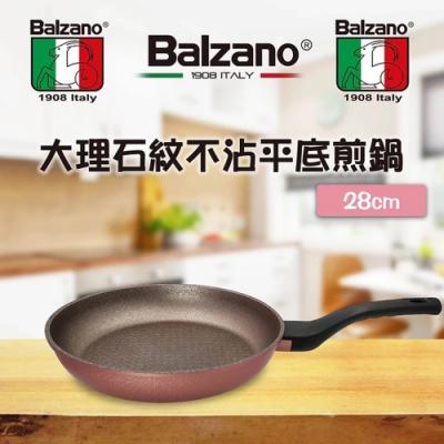 Balzano大理石紋不沾平底煎鍋 28cm