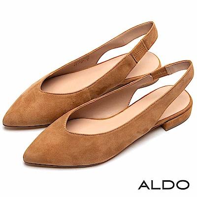 ALDO 原色羊皮鞋面拉帶式尖頭粗跟平底鞋~氣質駝色