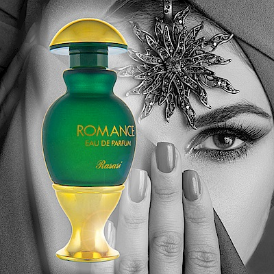 Rasasi拉莎斯ROMANCE一見鍾情-青蘋果與沉香香水精油15ML
