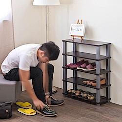 TZUMii 簡易四層方管鞋架/鞋櫃