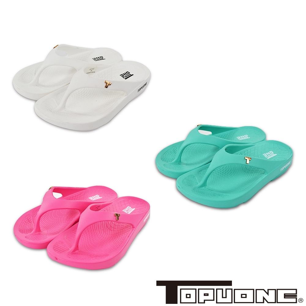 (雙11)TOPUONE女鞋 輕量舒適減壓休閒夾腳拖鞋-白.桃.綠