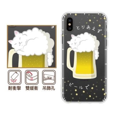 反骨創意 APPLE iPhoneXs/iPhoneX 彩繪防摔手機殼 貓氏料理-貓啤兒