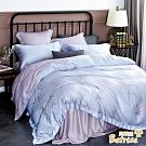 Betrise你在  雙人-植萃系列100%奧地利天絲三件式枕套床包組