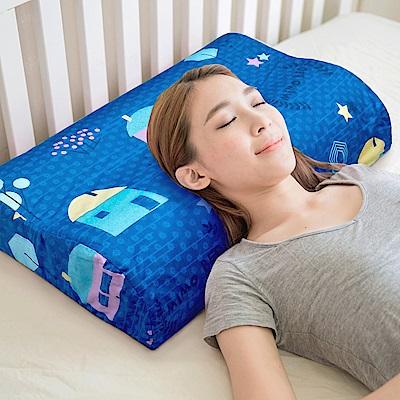 米夢家居-原創夢想家園系列-成人專用-馬來西亞進口純天然乳膠工學枕(深夢藍)二入