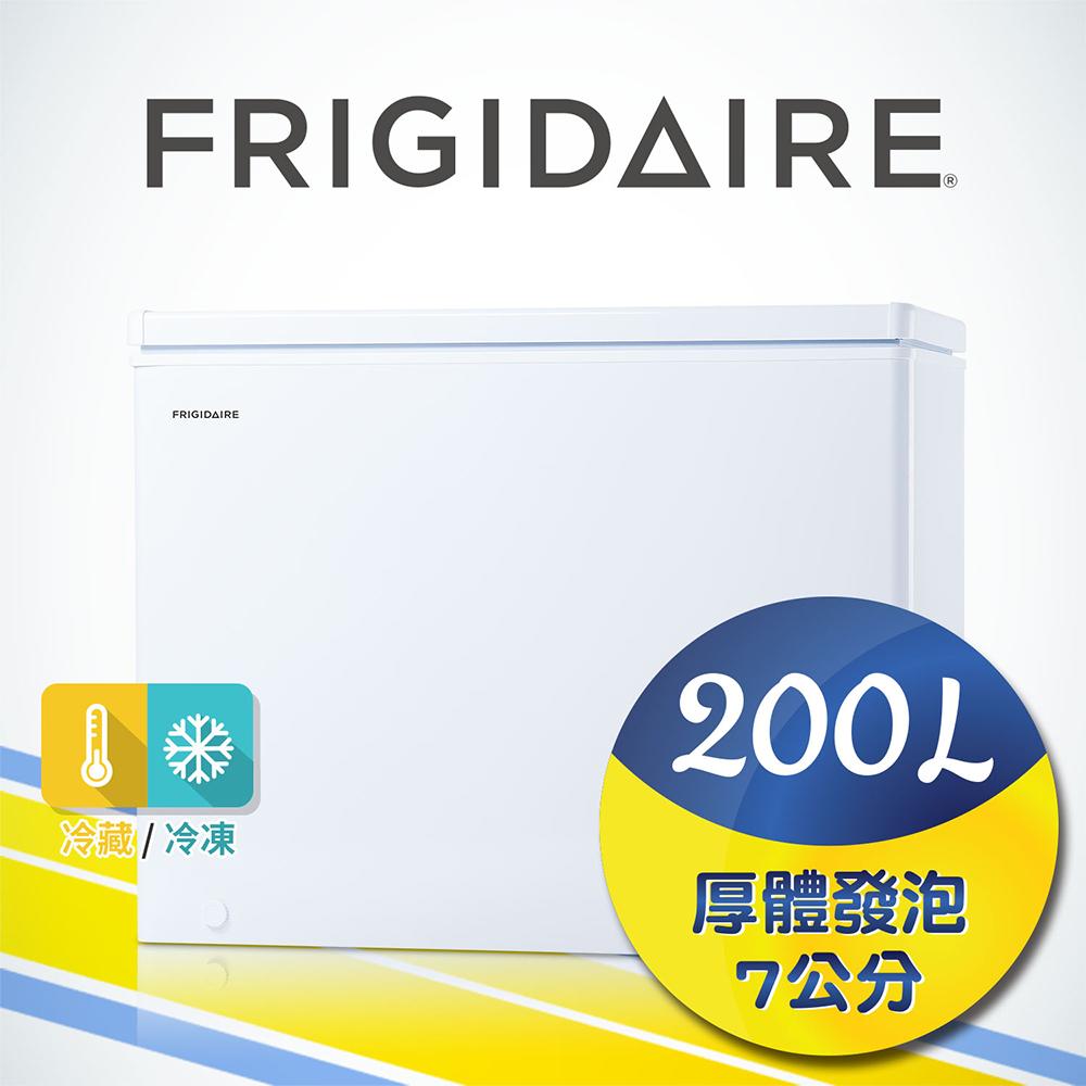 美國Frigidaire富及第 200L 商用等級冷藏冷凍櫃 FRT-2009HZR 福利品