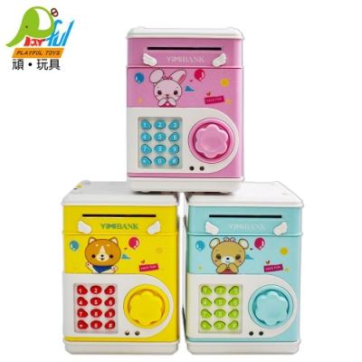 【Playful Toys 頑玩具】多功能儲錢罐