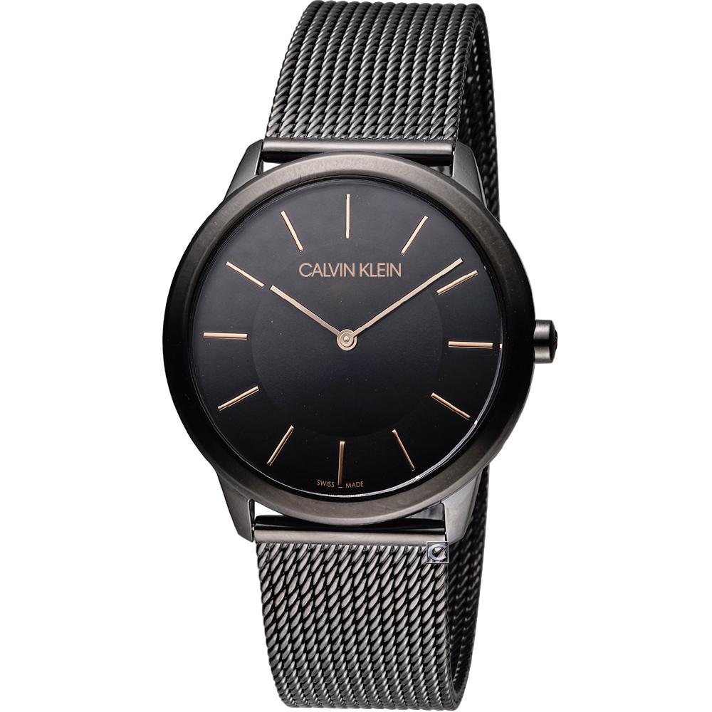 Calvin Klein Minimal 俐落米蘭時尚腕錶-黑x玫瑰金/35mm