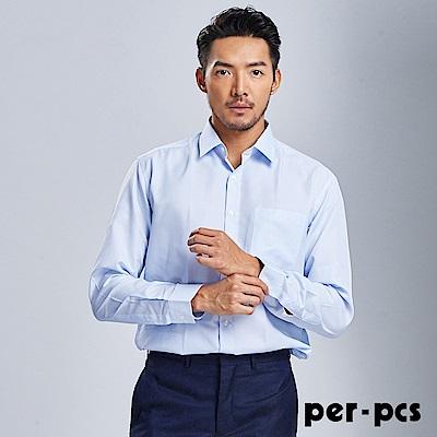 per-pcs 優雅品味商務襯衫(717457)