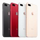 【 福利品】Apple iPhone 8 Plus 256GB 5.5吋智慧手機