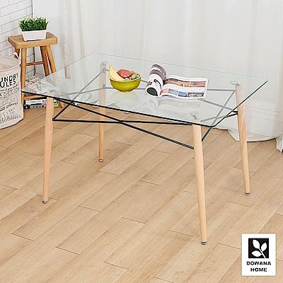 多瓦娜-克嘉莉玻璃造型餐桌-總寬120x總深80x總高74cm