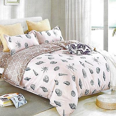 LAMINA 海邊風情 加大四件式 柔絲絨兩用被床包組