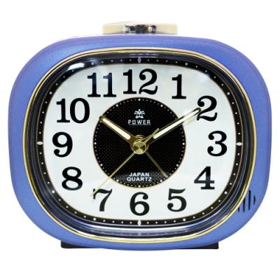 POWER霸王鐘錶-復古鬧鐘-寶藍色-PA626B-12CM