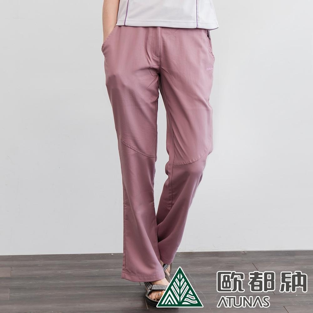 【ATUNAS歐都納】女款TACTEL吸溼透氣輕量棉感休閒舒適長褲8610G粉紫